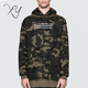 wholesale men plain dyed pullover camo hoodie sweatshirt