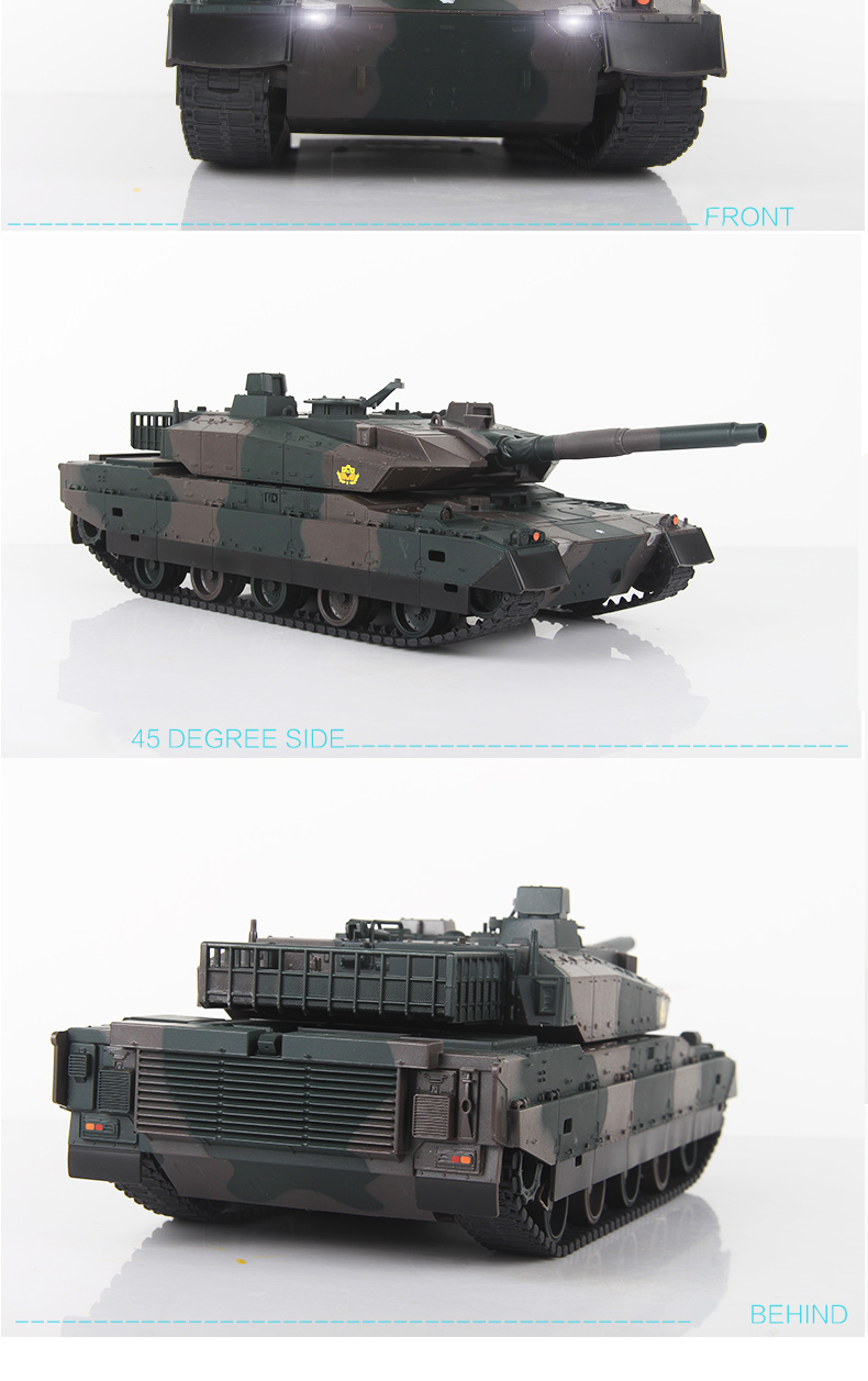 TongLi TK24-2 rc car remote control toy tank  kid toys for boys