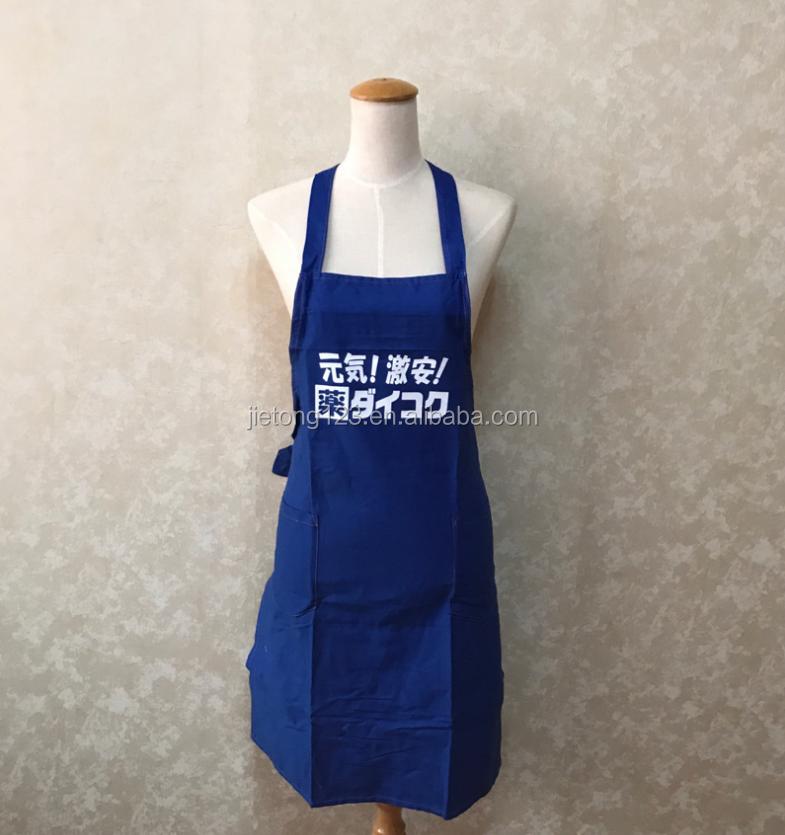100% Katoen Aangepaste Reclame Promotie Koken Schort Met Japanse Woorden Print