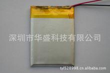 Huasheng battery lithium polymer battery for 203 040 Digital Photo Frame Battery Solar Battery Charger