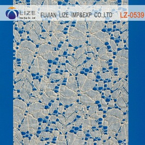 latest cord lace fabric guipure fabric india lace from Changle,China LZ-0539