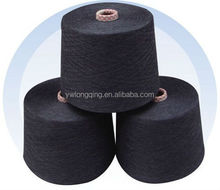 20/1 32/1 cheap wholesale 100% ring spun recycled polyester yarn for Knitting socks gloves