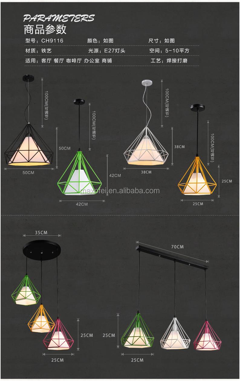 Moderne de style européen de fer éclairage intérieur de diamant de forme pour la maison décoration
