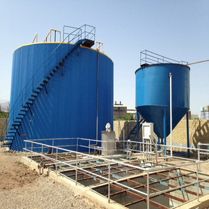 UASB type anaerobic reactor for organic wastewater