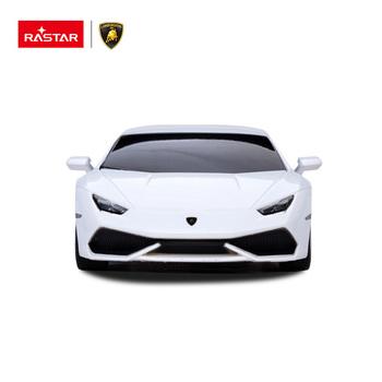 Lamborghini 1 24 Electric Toy Car For Big Kids Buy Electric Toy Car