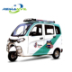 2018 factory price chinese new cheap adult two seater 3 wheel electric golf car
