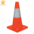 "18""  Road Barrier Safety Cones  PVC Traffic Cone"