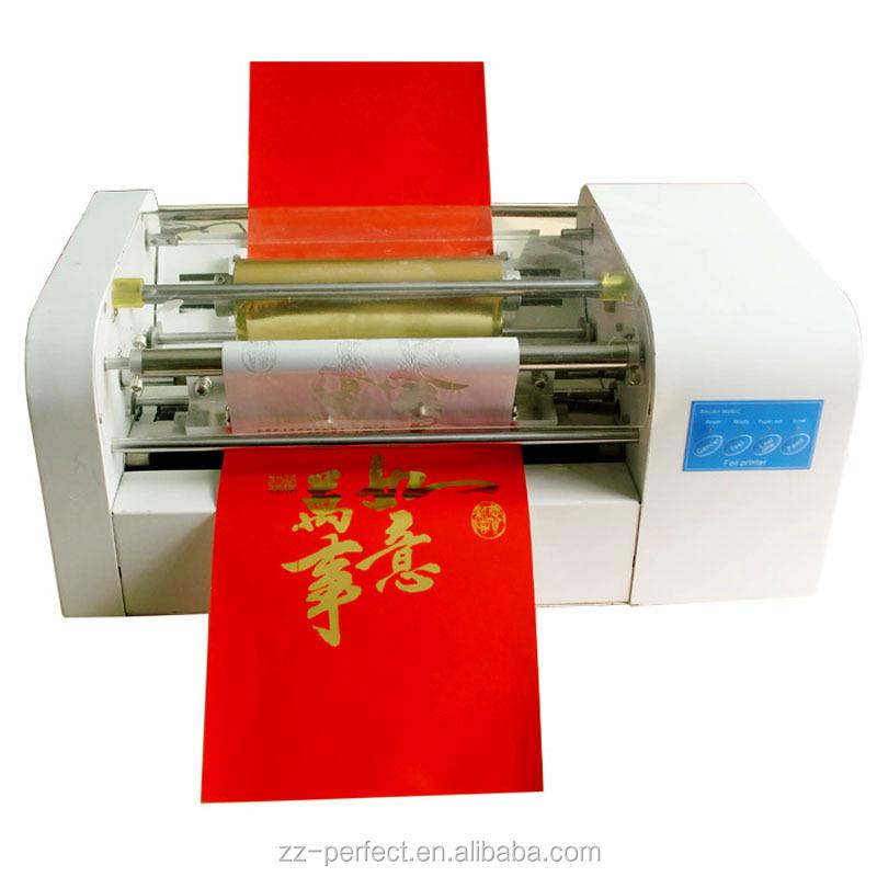 PF 219 altın alüminyum masaüstü ucuz dijital sıcak hoil damgalama makinesi yazıcı