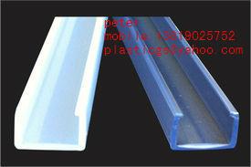Led Strip Light Channel Plastic Track Buy Led Strip