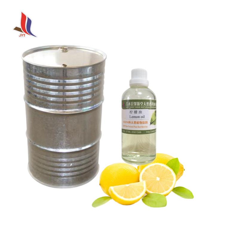 Factory Bulk OEM ODM Pure Natural Best Organic Lemon Essential Oil