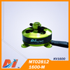 Maytech RC plane airplane electric motor 2812 1600KV for Aircraft kit