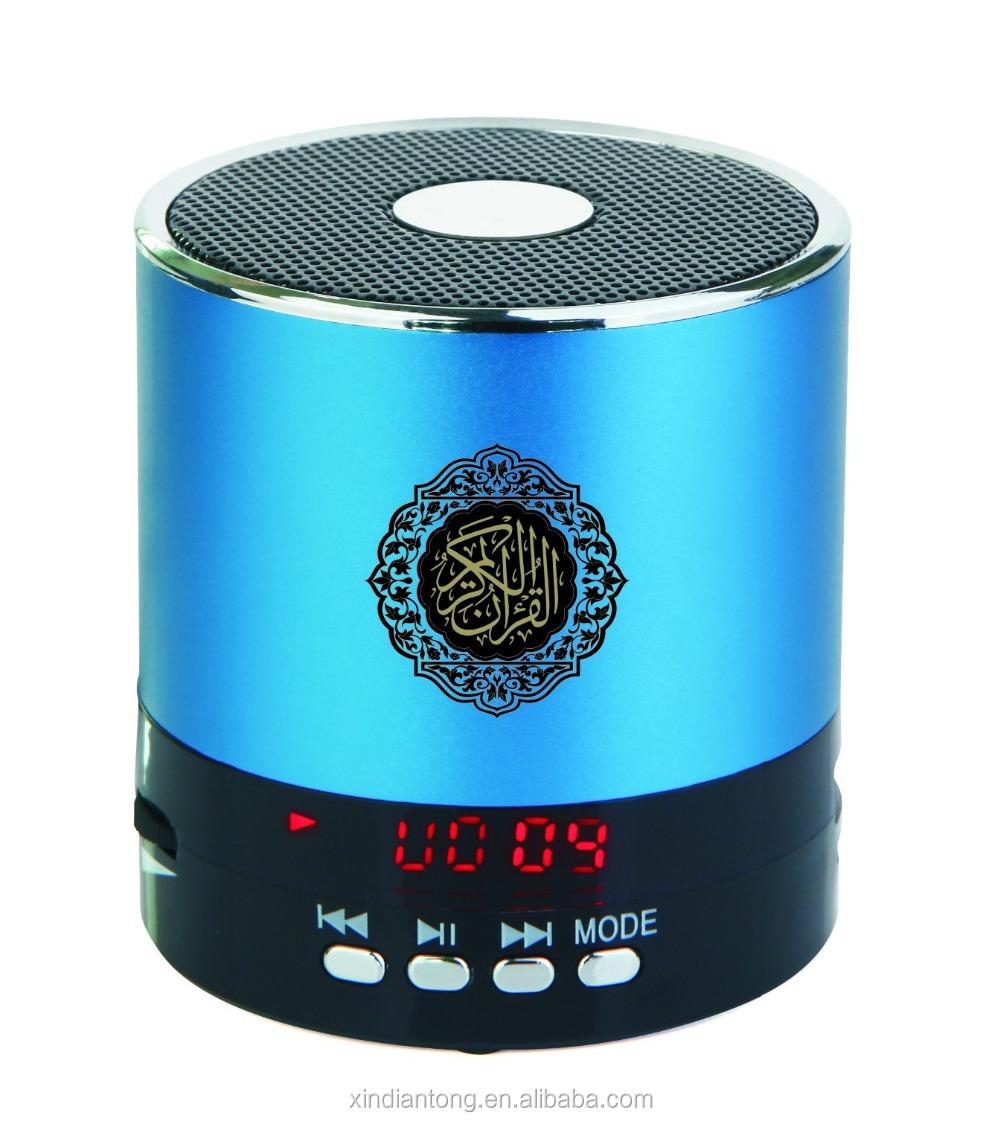 Free download quran: recitation by abdul basit abdul samad urdu.