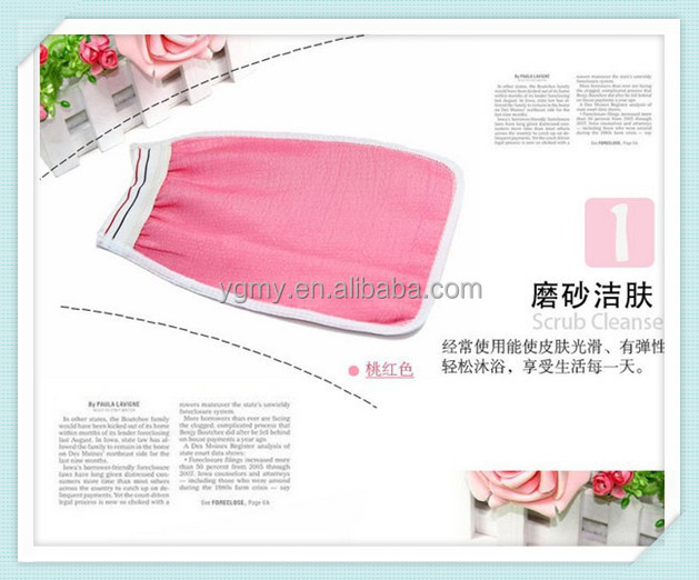 Soft Exfoliating Wash Skin Spa Bath Glove scrub mitt magic peeling glove Bubble Bath Flower Small Rub Cloth