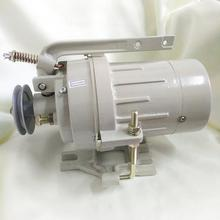 Factory supply 싼 price clutch motor DOL13H 대 한 산업 봉 제 기계