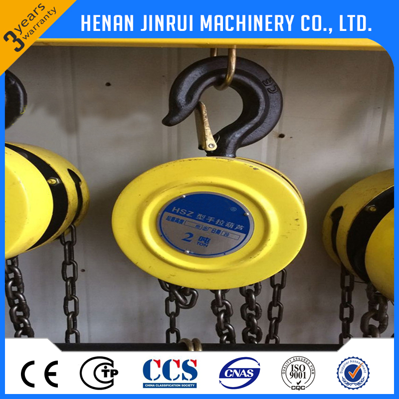 Widely Used Level Block 5Ton Chain Hoist