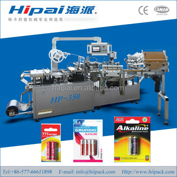 NEW HP-350 Rotary Type Battery/Lipstick Paper Plastic/Blister Packing Machine
