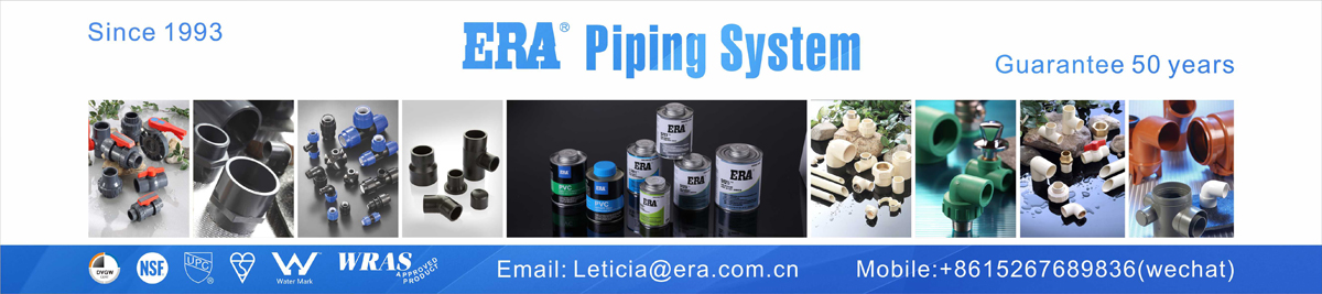 ERA PVC PIPE FITTINGS TWO FAUCET TEE WITH CUPPER THREAD