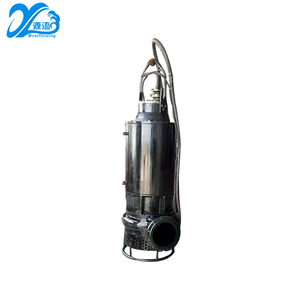 best quality vertical small submersible slurry pump with agitator