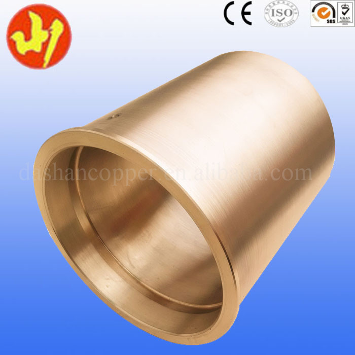 copper bushing 3