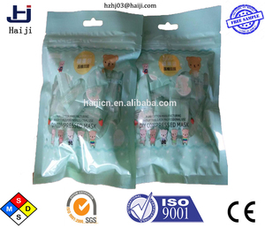 Chinese supplier of coin tissue facial masks and mask sheets