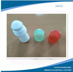 Stop sweat dew,frosted glass ball,cosmetic glass bottle