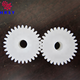 Top quality Plastic planetary gear manufacturer