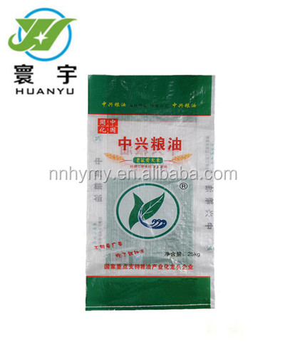 25kg moistureproof plastic woven bag of rice, wheat/snack/flour/grain storage polypropylene bags made in china
