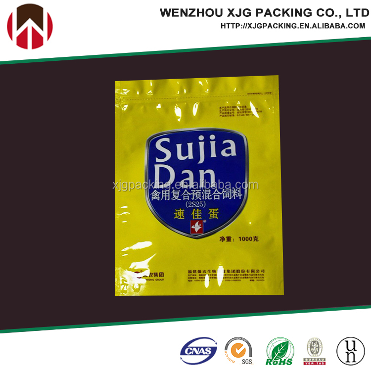 5KG side gusset head seal aluminum foil package bag