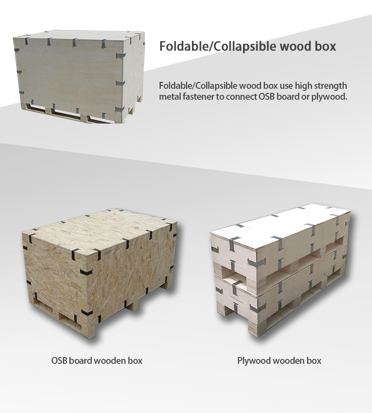 Custom industrial packaging buckle crates for transport wooden boxes