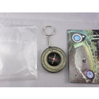 Small Qibla Liquid Damped Compass With Key Chain