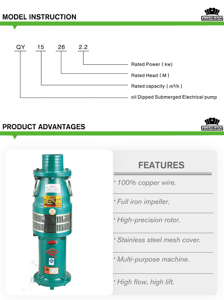 QY Type Submersible Pump For Oil Well