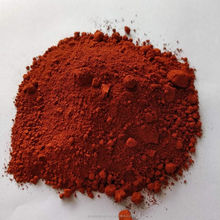 factory supply red iron oxide(free sample)