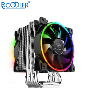 Cpu With Fan Wholesale, Cpu Suppliers - Alibaba