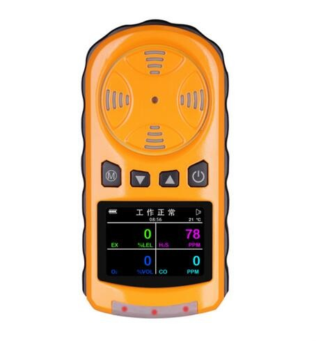HT-1805 portable 4 in 1 air particle gas methanol detector Carbon O2 H2S CO2 Combustible gas