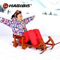 Vantage Wooden Wood Child Sled Kids beech Sledge Skating Board Winter Outdoor Sport Sled Car Christmas