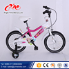 Hot sale kids bike new style/bike racing game for kids/CE approved children bicycle