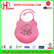 Food grade silicone baby bib supplier