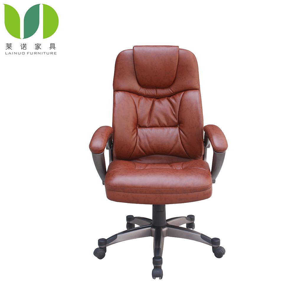 Venta al por mayor silla oficina barcelona-Compre online los ...