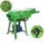 Custom grass cutting machine mini garden hot sale sheep cow feed cutter for wholesale