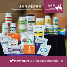Depond veterinary pharma products