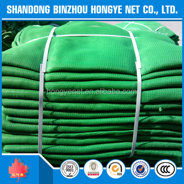 HDPE Shade Cloth/scaffolding safety net /Construction Safety Net Used for Builidng