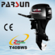 40HP outboard motor and compatible for Yamaha E40X