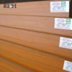 finsa mdf, raw mdf sheet price