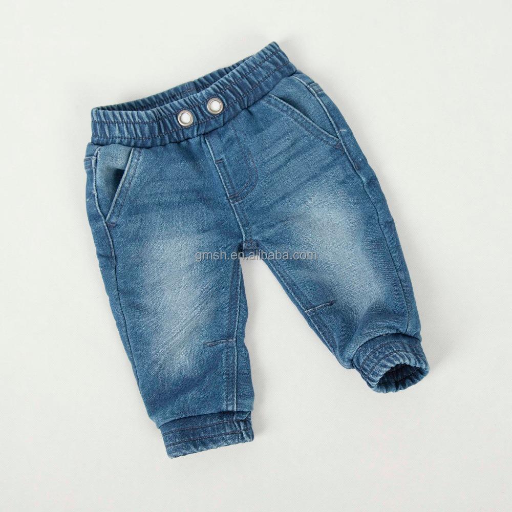 711034f3d 2017 Nuevo Estilo Niños Niña Niños Harem Denim De Punto Pantalones Para Los  Pantalones De Bebé - Buy Bebé
