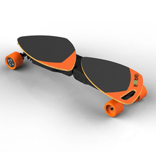 Gyroor best quality and cheap prices factory direct sale folding boosted electric skateboard 150W