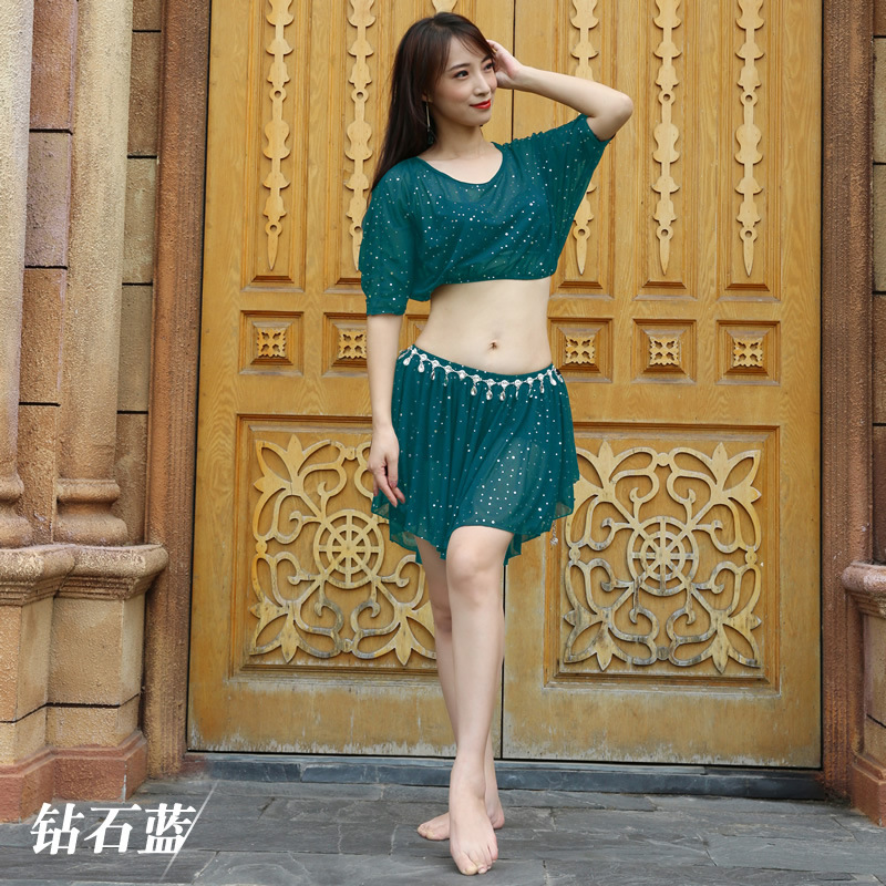 Belly Dance Costumes For Ladies More Colors