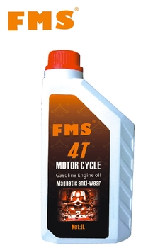 Fms motor cycle gasoline engine oil wholesale buy fms for Buy motor oil wholesale