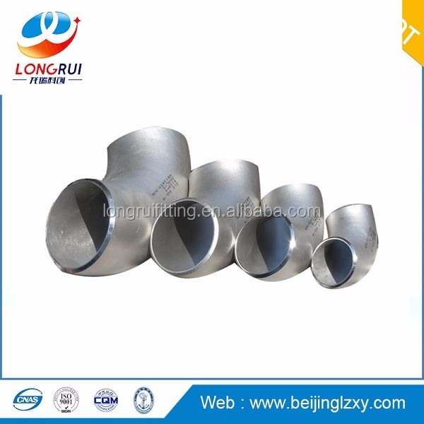 low price 45/ 90 /180 degree aluminum elbow
