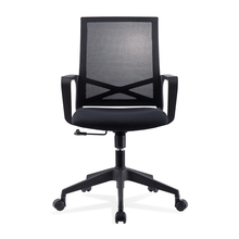 Exceptionnel Cheap Conference Room Chairs, Cheap Conference Room Chairs Suppliers And  Manufacturers At Alibaba.com