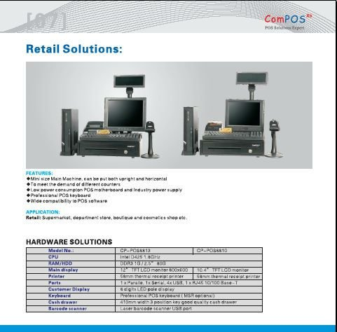 POS Solution system for Retail 1 POS 8813 without OS